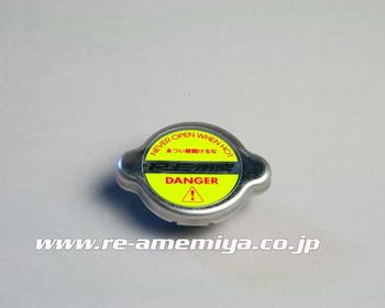E0-992033-056 Radiator Cap