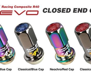 Kics - R40 REVO Closed End Cap