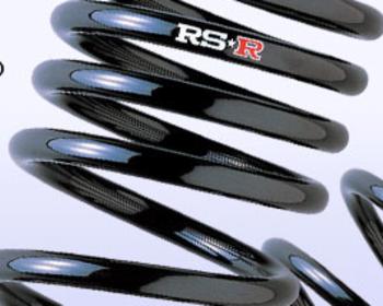 RS-R - Suspension Coil