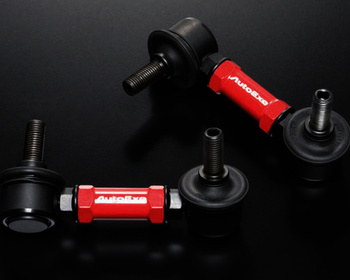 AutoExe - Adjustable Stabilizer Link