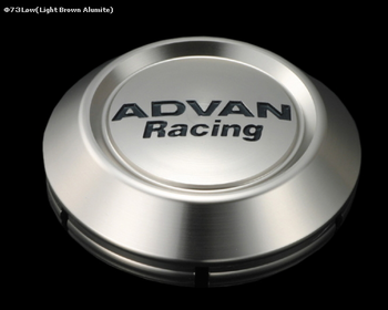 Yokohama Wheel Design - Advan Racing - Center Cap - Silver - Low Type