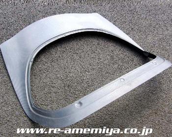 RE Amemiya - Rear Tail Gate - Dry Carbon