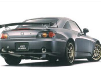 Mugen - Titanium Sports Exhaust System - S2000 - SS Bumper