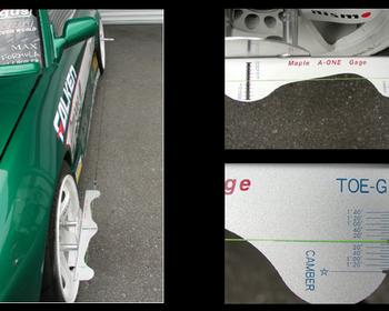 Ikeya Formula - Maple A-One Gage