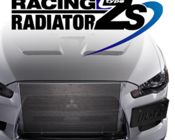 Blitz - Racing Radiator Type ZS