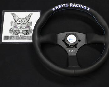 KEY-SC350L - Semicone Type - Leather - 350mm - Black