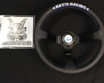 KEY'S Racing - Steering Wheel - Deep - Leather