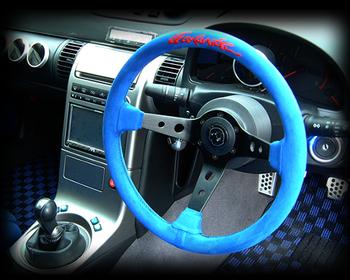 G Corporation - OBAKE Steering Wheel