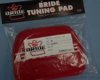 K01BPO - Head Support Pad - Red