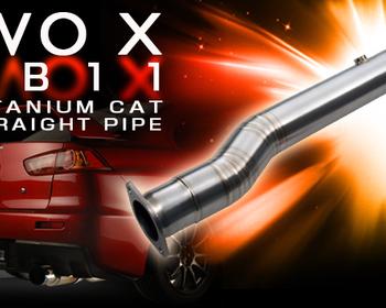 Tomei - Expreme Ti - Evo X Titanium Straight Pipe