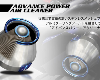 Blitz - Advanced Power Air Cleaner