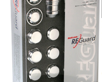 Bull Lock ReGuard - Lock and Nut Set - Plated