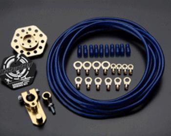 Greddy Wiring Kit