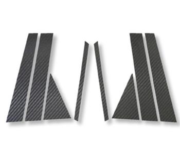 Hasepro - Carbon Fibre Pillar Set