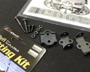 Defi - Meter Fitting Kit
