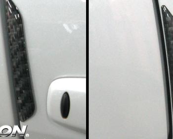 Hasepro - Carbon Door Protector - Short