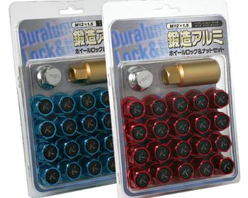 KYO-EI - Forged Aluminium Lock & Nut