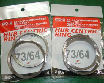 KYO-EI Hub Centric Ring
