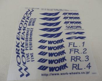 Work Wheels - Work Emotion CRkai Repair Stickers