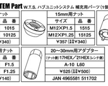KYO-EI - WTS Hub Unit System Parts