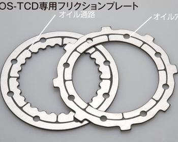 OS Giken - R35 GTR LSD - TCD