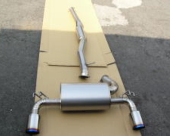 Unlimited Works  - Twin Tip Titanium Muffler