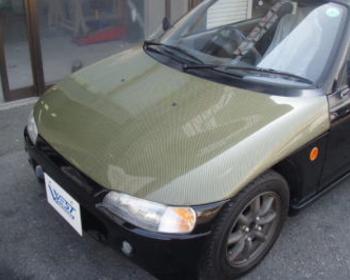 West Yokohama - Carbon Bonnet - Honda Beat