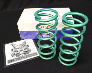 Swift Springs - Racing - ID 70mm - 9 inch