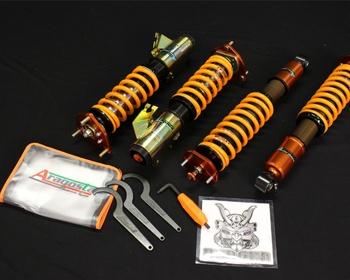 Aragosta - Type S Suspension