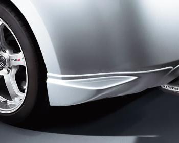 Nismo - Rear Underbody Spoiler 370Z (Z34)
