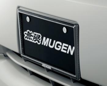 Mugen - Carbon Number Plate Garnish