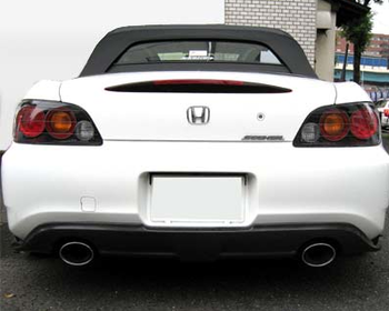 Seeker - Rear Under Spoiler - Type-T - S2000