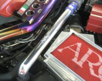 ARC - Intake Suction Pipe