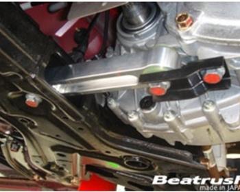 Beatrush - Engine Roll Stopper