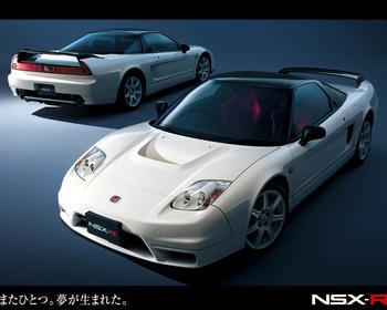 Honda - OEM Parts - NSX