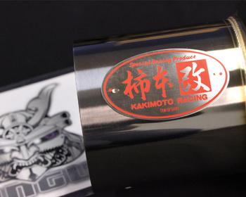 Kakimoto Racing - Universal Silencer - Bullet Tail