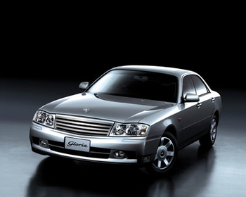 Nissan - OEM Parts - Gloria Y34
