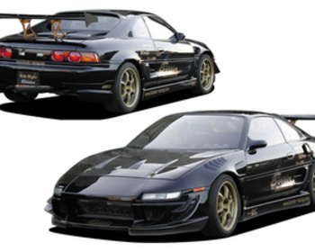 Border Racing - 3 Piece Body Kit for MR2