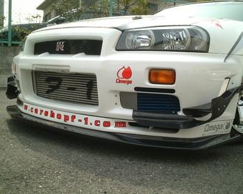 Car Shop F1 - R34 GTR Racing Front Lip Diffuser