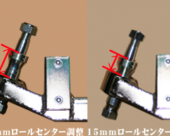 Nagisa Auto - Pillowball Strengthened Front Lower Arms - Nissan