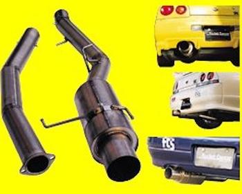 Fujimura Auto - Striker Titianium Exhaust