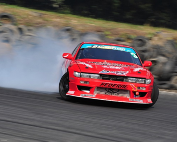 D-Max - S13/180SX Drift Spec Aero Kit