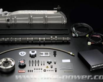 HKS - Valcon II RB26 V Cam System
