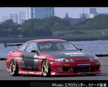 Car Make T&E - Vertex - Soarer Aero Kit