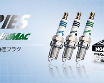 NGK - IRI Series - Spark Plugs