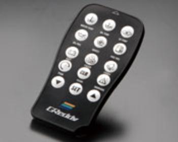 Greddy - Multi D/A Gauge - Remote Control