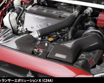 Colt Speed - Ram Air Intake - EVO X