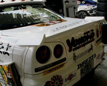 URAS - R34 Skyline - Additional Aero Parts