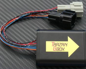 Tarzan G-Box