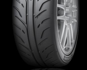 Dunlop - Direzza - ZII